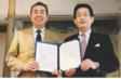一社ノオト×神戸新聞連携協定締結(神戸新聞)